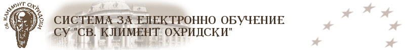Sofia University ELearning